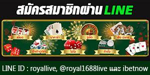 ถึงบ่อนปอยเปตจะปิด เราก็มาเลือก สมัครเล่นคาสิโนออนไลน์ – Register to play online casino